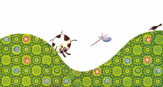 Achille cane quadrato